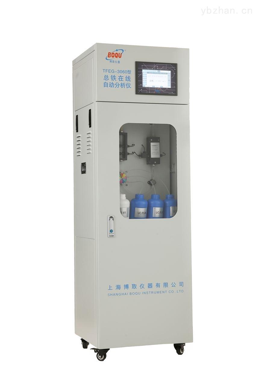 TAsG-3057型在线总砷分析仪厂家
