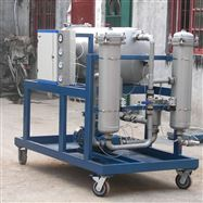 高效真空滤油机厂家供应