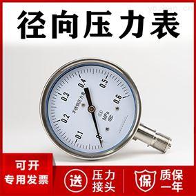 Y-100B径向压力表厂家价格 压力仪表 304 316L