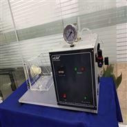 誠衛熔噴濾料合成血液穿透測定儀工作原理