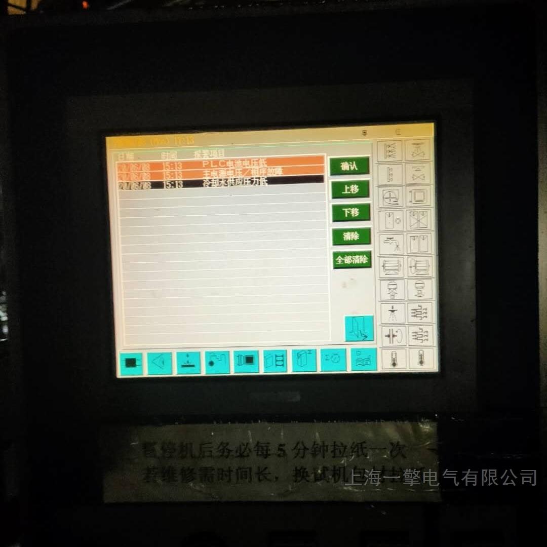 西门子828D偶尔白屏了维修