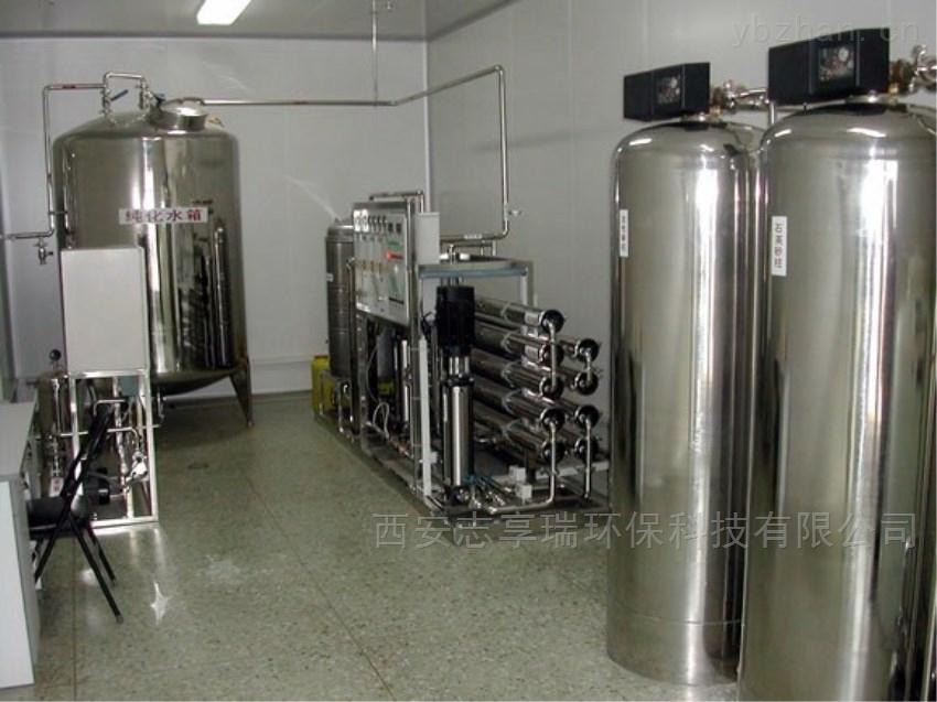 ZXR-011-1T/H不锈钢反渗透纯水设备-西安志享瑞环保