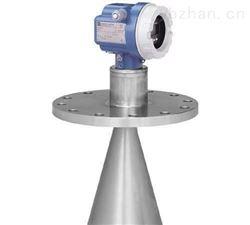 供应全新原装德国E+H雷达液位计FMR53