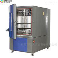定制高低温恒温恒湿试验箱SM系列皓天设备