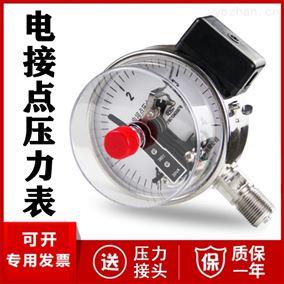 YXC-100B不锈钢电接点压力表厂家价格 1.6MPa 2.5MPa