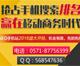 SEO手机站2016盛大开抢-中国仪表网开年促销活动