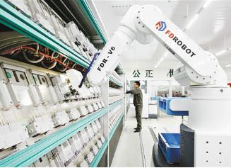南瑞电力计量检定系统通过科技成果鉴定
