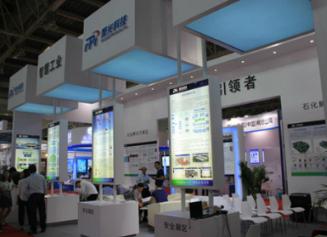 聚光科技:钻研高端分析检测技术 引领全球绿色科技