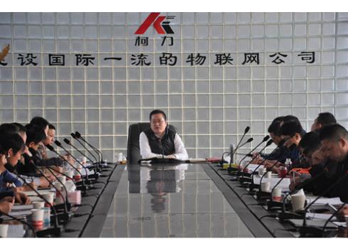 宁波柯力传感发力物联网领域 召开发展交流会