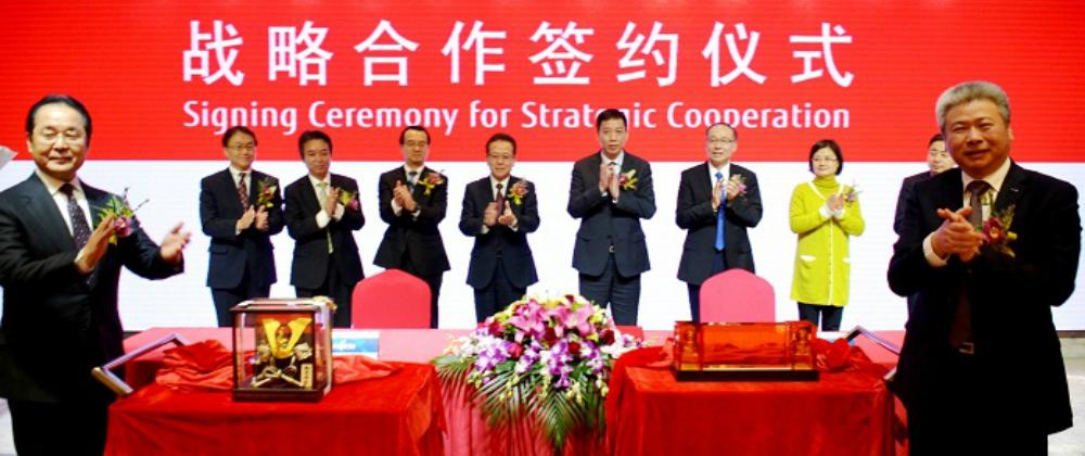 上海仪电携手富士通 搭建智能制造合作新起点