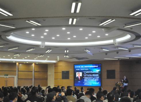 重庆仪器仪表与智能制造高峰论坛顺利召开 助力中国制造2025