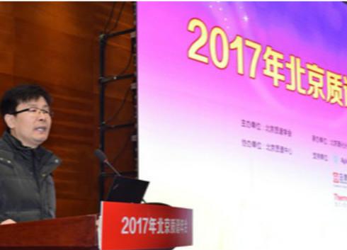 2017年北京质谱年会召开 聚集众多知名仪器仪表企业
