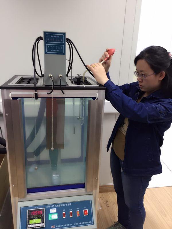 江苏无锡计量院毛细管粘度计(平氏)校准装置通过验证