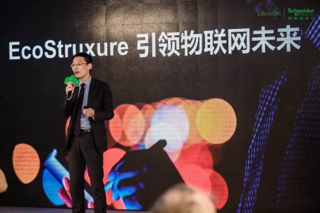 施耐德电气2017创新峰会 天津站暨30典活动成功举行