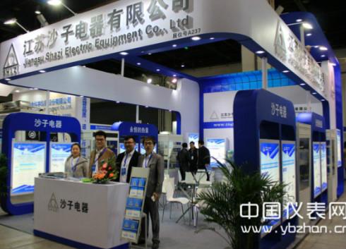 沙子电器:近三十年积淀 打造电加热器领域强势品牌