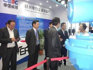 扬州电力设备再获国家知识产权局授权发明专利