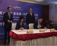 赛莱默与江苏镇江签署智慧水网协议