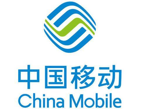 中国移动采购建筑用10kV电力电缆产品