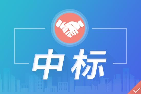 三星医疗电气全资子公司中标1.2亿元广东电网项目