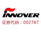 先鋒Innover