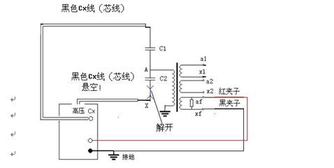 电路 电路图 电子 原理图 478_240