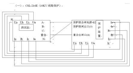 电路 电路图 电子 原理图 443_243