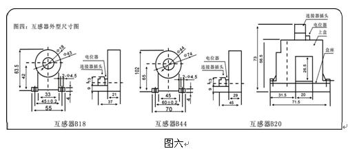 3互感器的一个接线端子连接在采样模块的信号输入