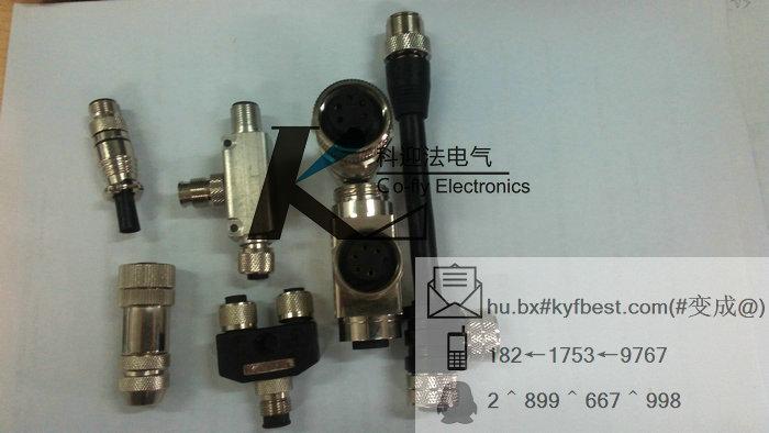 正成电气 m12连接线 连接器 m12x1 连接线一分二连接线 m12x1 连接线