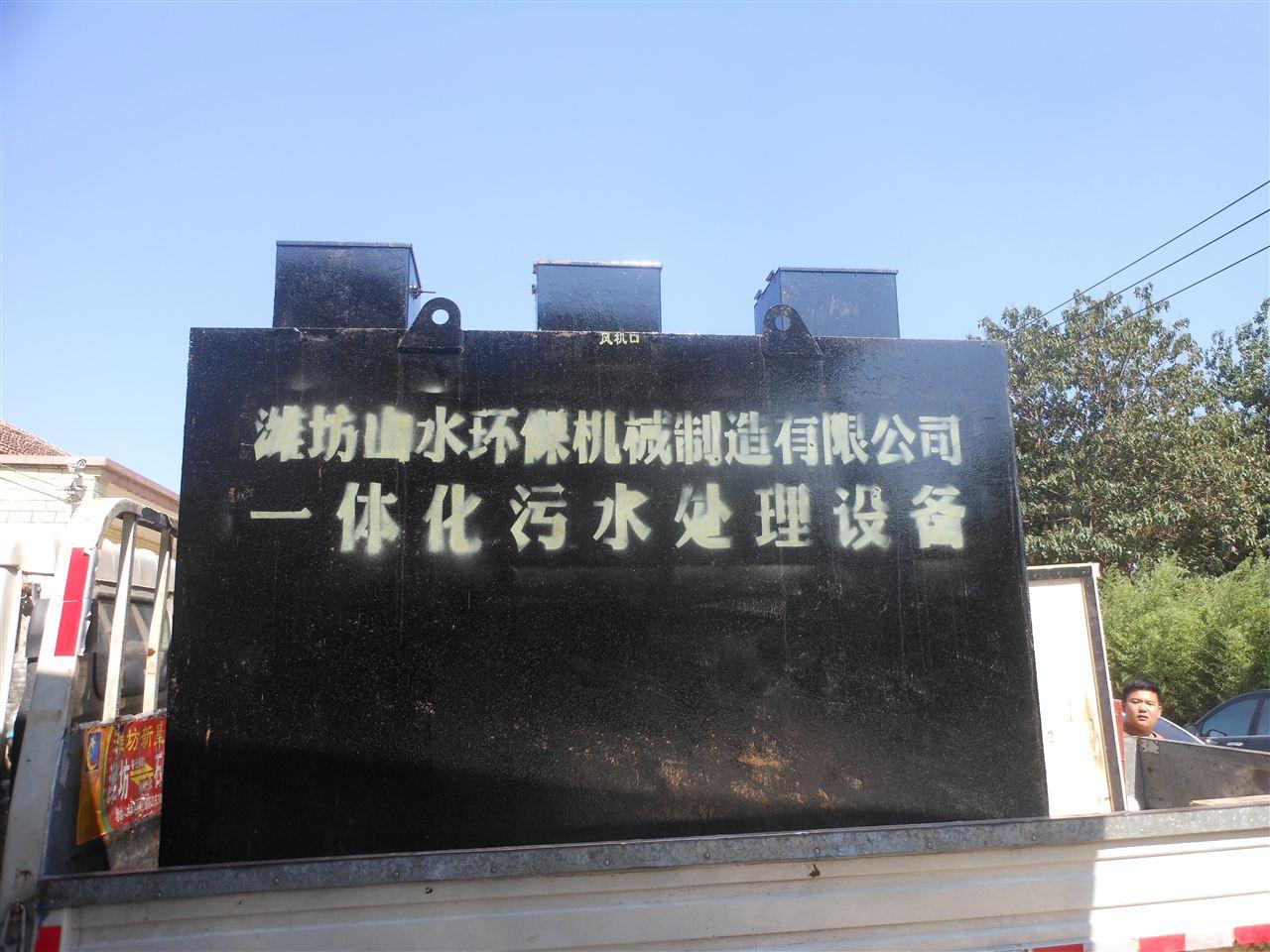 黑龙江省地埋一体化污水处理设备格栅井的尺寸