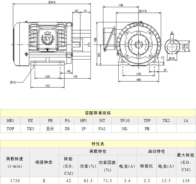 72槽6级同心式电机3路接线图