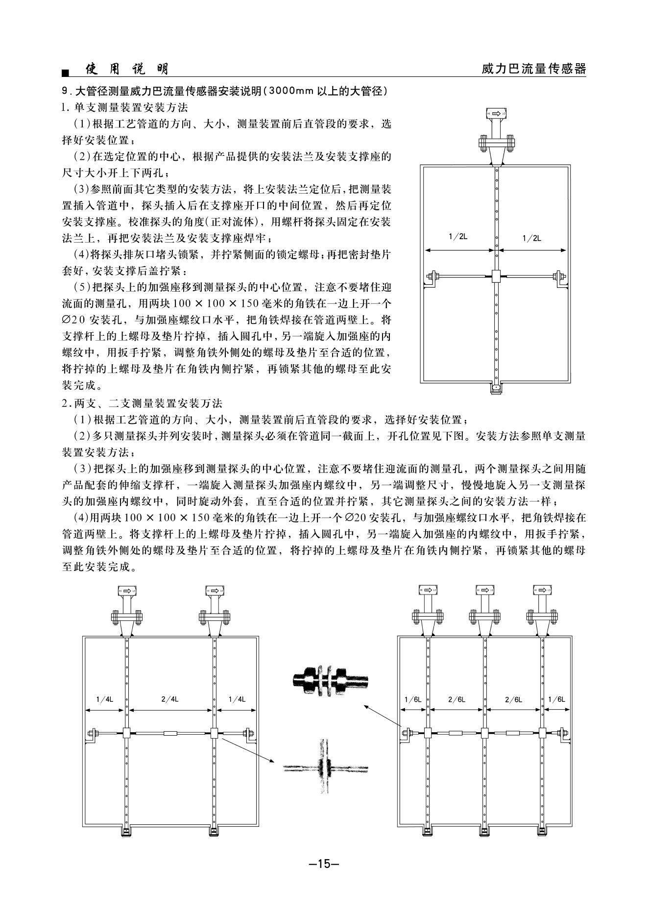 电路 电路图 电子 户型 户型图 平面图 原理图 1323_1871 竖版 竖屏