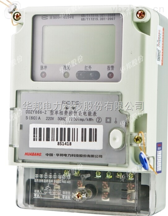 单相费控智能电表是智能电网的智能终端,它已经不是传统意义上的电能表,单相费控智能电表除了具备传统电能表基本用电量的计量功能以外,为了适应智能电网和新能源的使用它还具有双向多种费率计量功能、用户端控制功能、多种数据传输模式的双向数据通信功能、防窃电功能等智能化的功能,智能电表代表着未来节能型智能电网最终用户智能化终端的发展方向。   单相费控智能电表正在快速发展的电表类别,传统的智能电表用户持IC卡到供电部门交款购电,供电部门用售电管理机将购电量写入IC卡中,用户持IC卡在感应区刷非接触式IC卡(简称刷