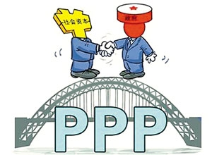 WWW_PPP36_GA_ppp推介新项目出炉 落实是关键