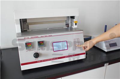 天津  北京药品聚氯乙烯硬片热封仪