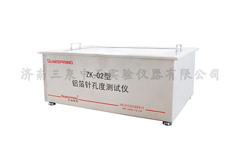 上海铝箔针孔观察台