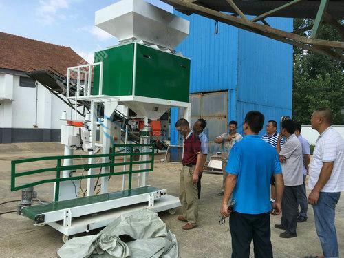 生物肥料包装机