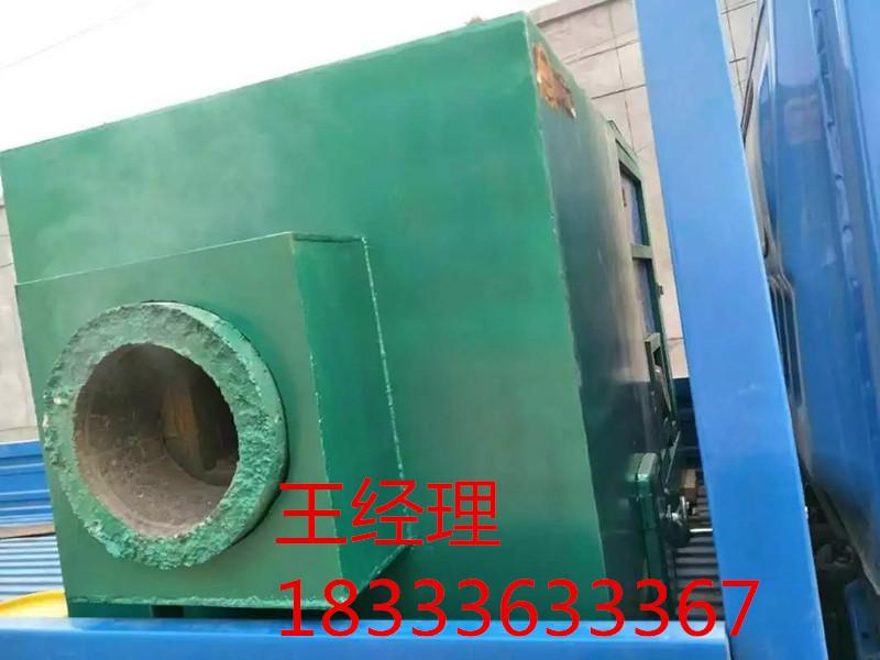 齐齐哈尔 中江生物质燃烧机设计原理