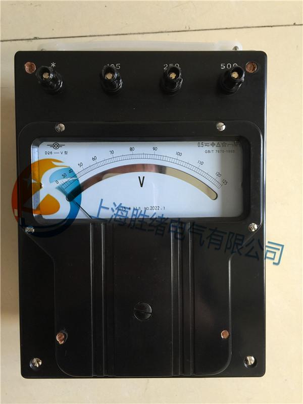 c21-v直流伏特表,仪表采用张丝支承结构,可供直流电路中测量电流电压