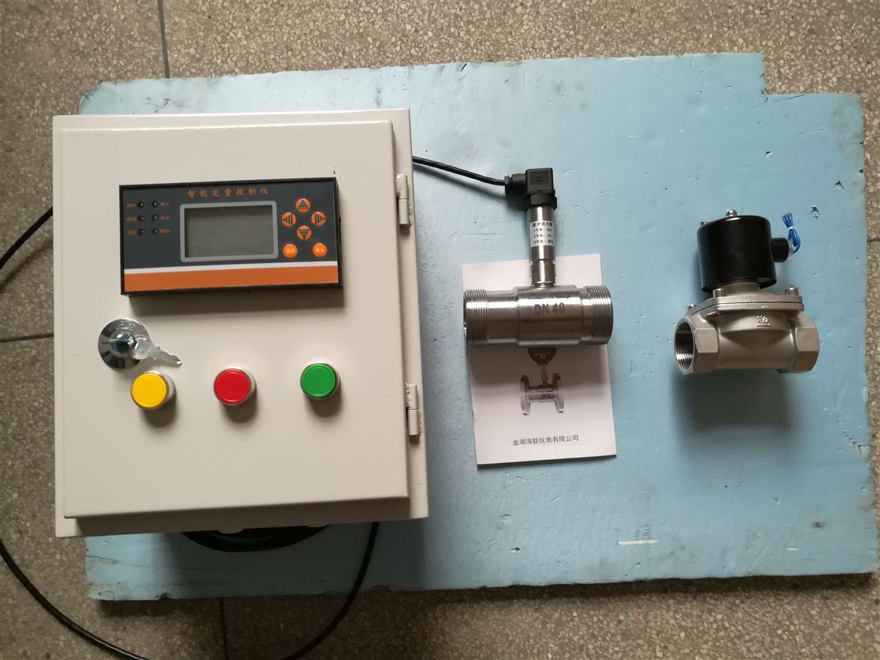 海联仪表-智能定量控制仪