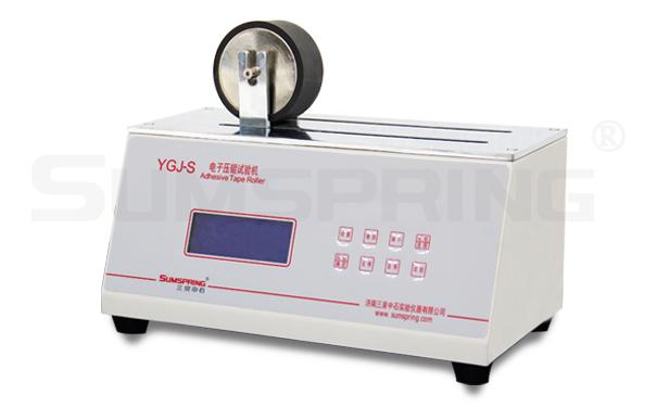 YGJ-02胶粘带压辊机