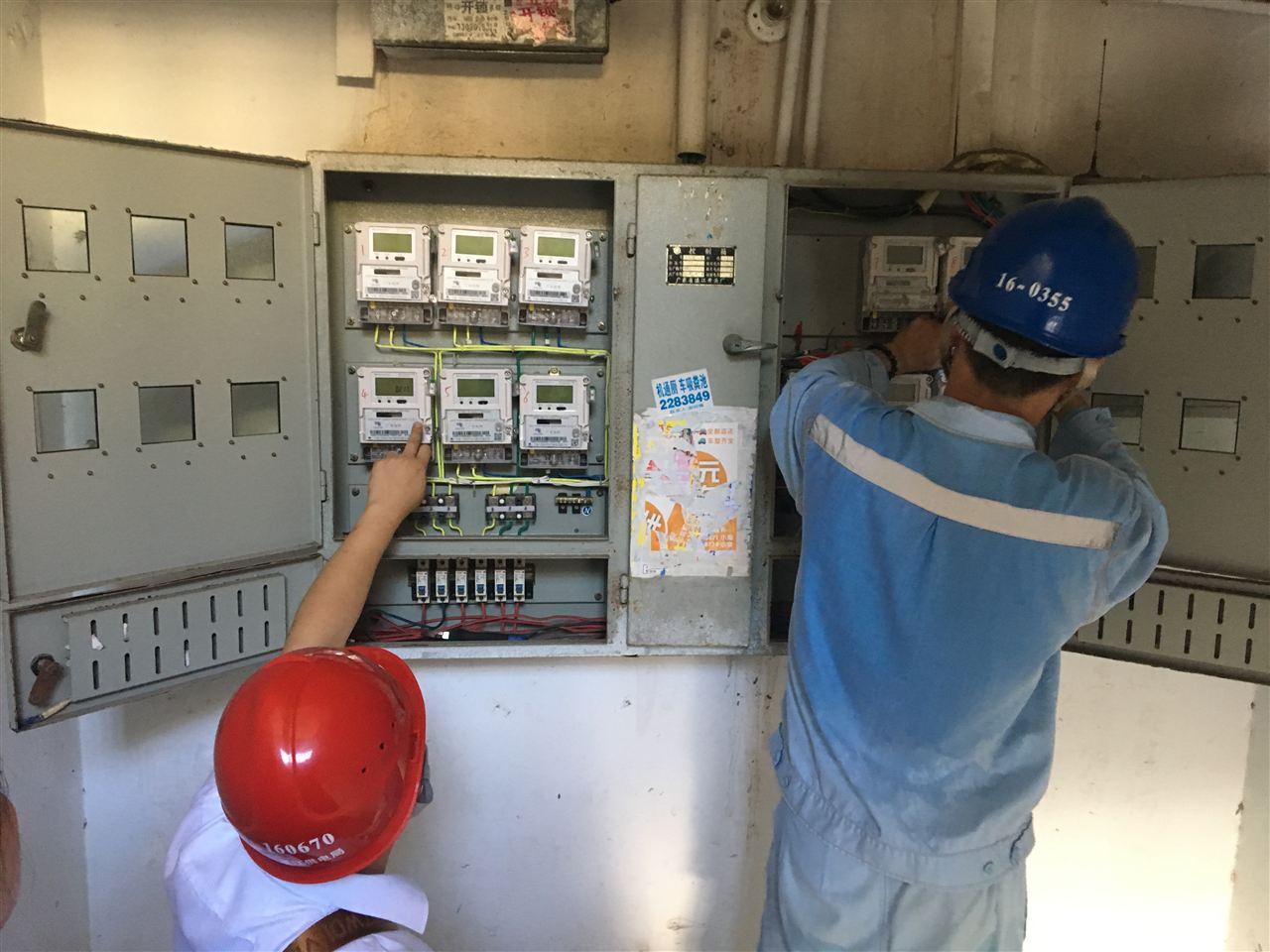 广东湛江积极推进低压集抄与智能电表全覆盖