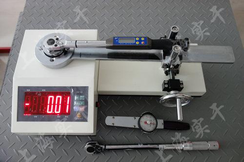 SGXJ扭矩扳手校准仪图片 (检定数显扭矩扳手效果图)