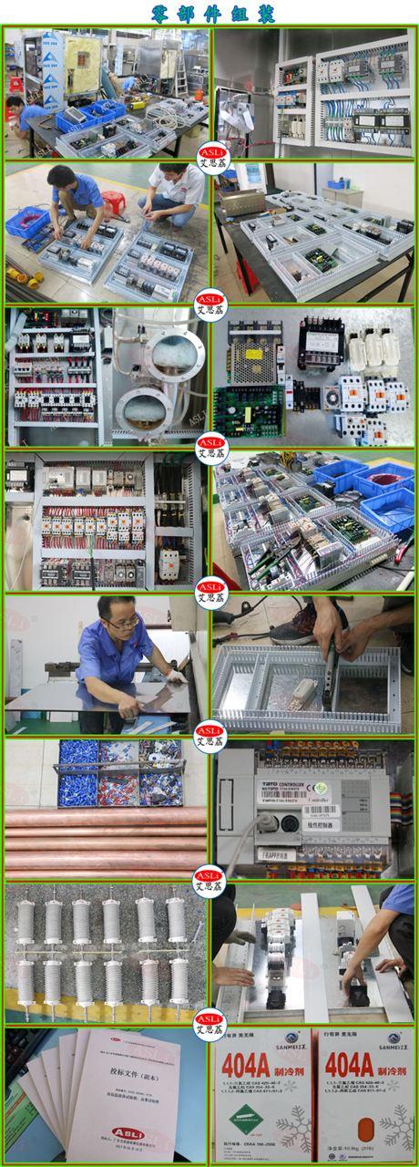 <strong>荆州冷热冲击试验设备符合标准</strong>