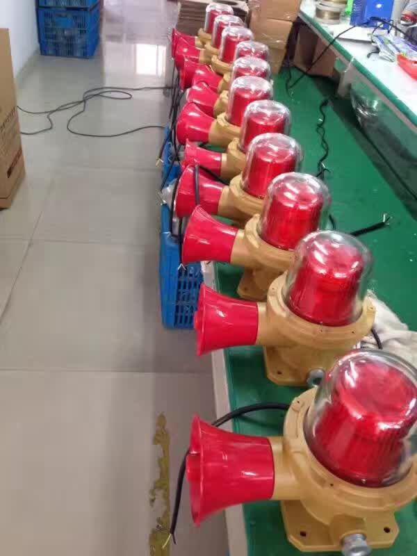 水泥厂防爆声光报警器-乐清市腾阳防爆电器有限公司
