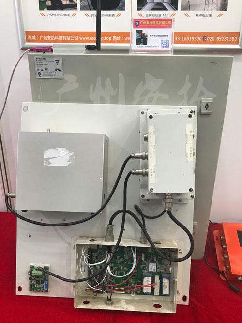 龙门吊智能安全监测系统