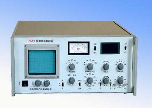 局部放电检测仪 >gf-a便携式局部放电检测仪  4,放大器增益调节:粗调
