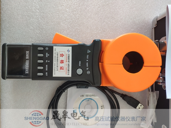 SG6416环路电阻测试仪