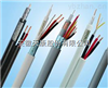 DDZ-KVV/KVVP/KVVP22低烟低卤阻燃控制电缆