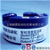 EB213上海智能温度变送器