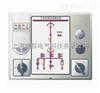 SDY-KZX96-1开关柜智能操显装置